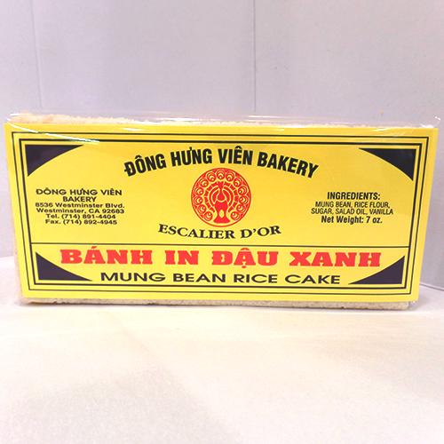 Mung Bean Rice Cake